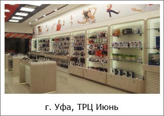 Белый Ветер Цифровой Нижний Новгород